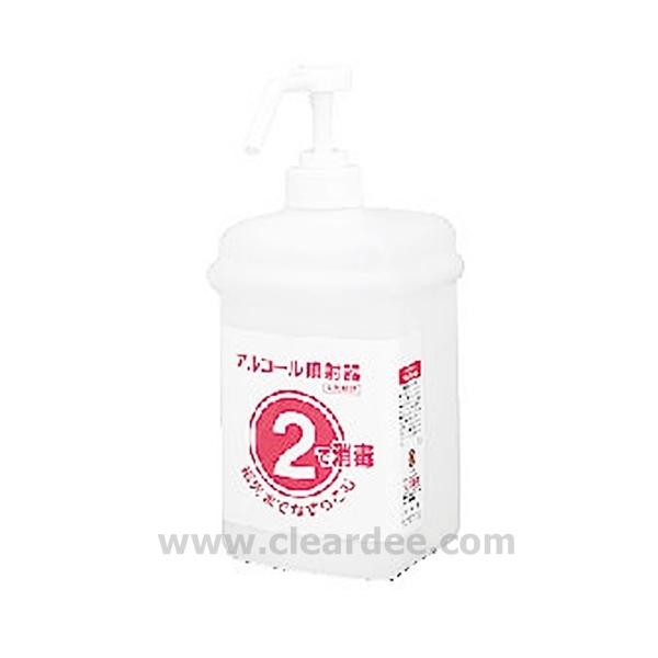 ขวดปั๊ม SARAYA รุ่น Coast Bottle Spray เบอร์ 2