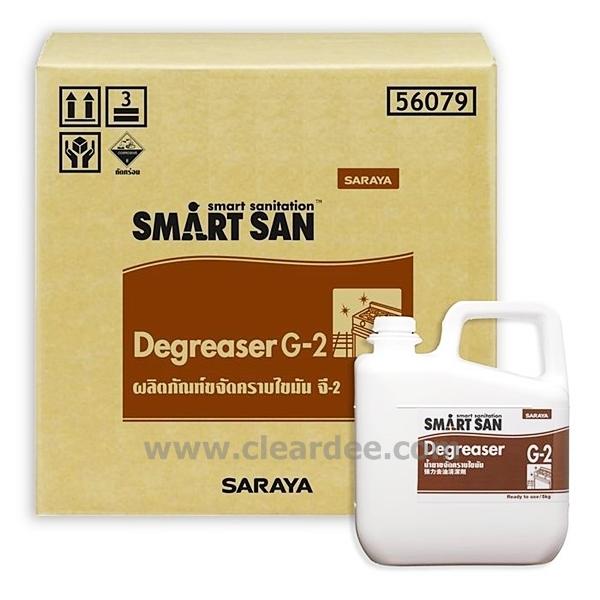 น้ำยาขจัดคราบไหม้ Degreaser G-2 ( 3 Gallon )