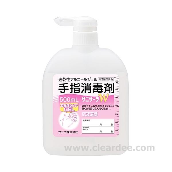 แอลกฮอล์เจลล้างมือ SARAYA Sanisara W 500 ml. ( 10 ขวด )