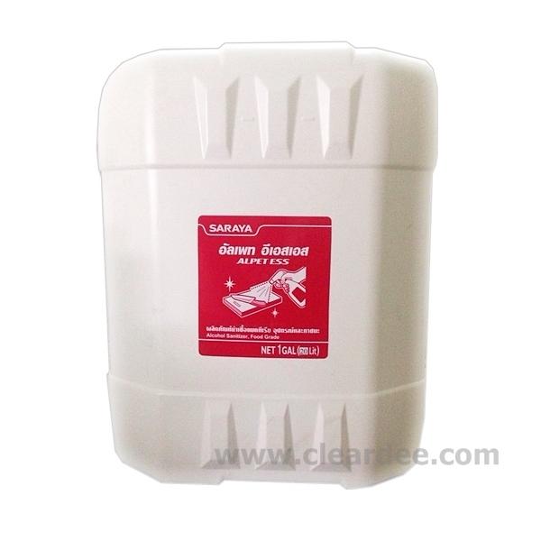 น้ำยาฆ่าเชื้อโรคผสมแอลกฮอล์ SARAYA Alpet ESS ( 20 Kgs. )