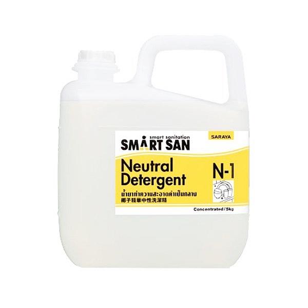 น้ำยาล้างค่าเป็นกลาง SARAYA Neutral Detergent N-1