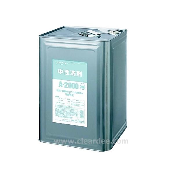 น้ำยาล้างผัก ผลไม้ สูตรฟองน้อย SARAYA A-2000 (18 Kgs.)
