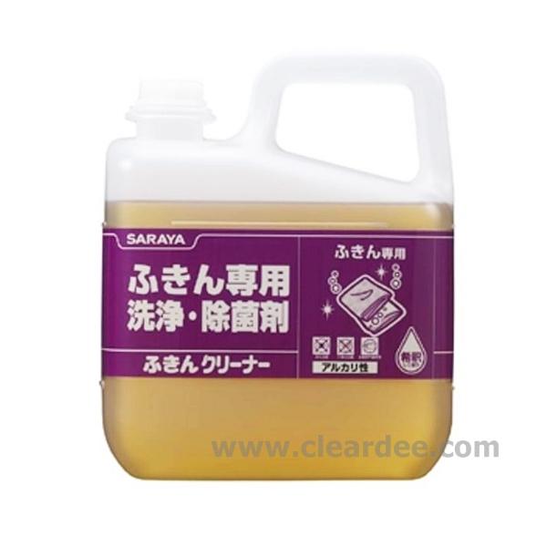 น้ำยาซักผ้าและฆ่าเชื้อสำหรับผ้าเช็ดอเนกประสงค์  ( 3 แกลลอน )