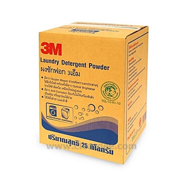 ผงซักฟอก 3M Laudry Powder Oxygen Bleach ฉลากเขียว – ขนาด 25 กิโลกรัม.