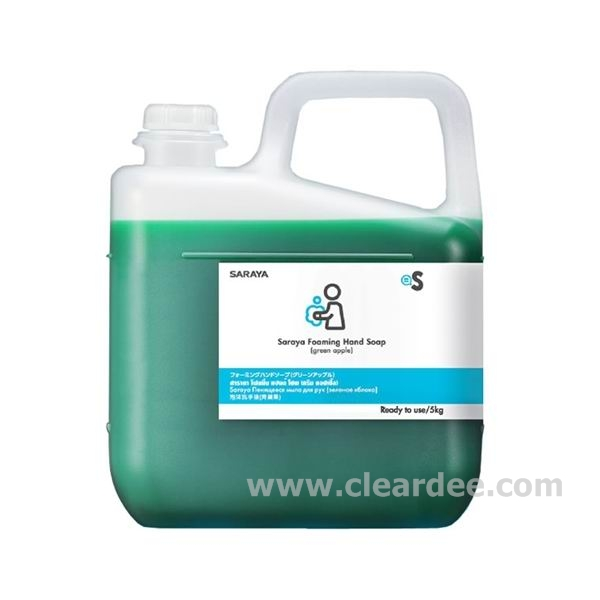 สบู่โฟมล้างมือขจัดแบคทีเรีย SARAYA Foaming Hand Soap – Green Apple ( 3 แกลลอน ) หมด