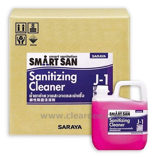 น้ำยาทำความสะอาดและฆ่าเชื้อ Sanitizing J-1 ( 3 แกลลอน )