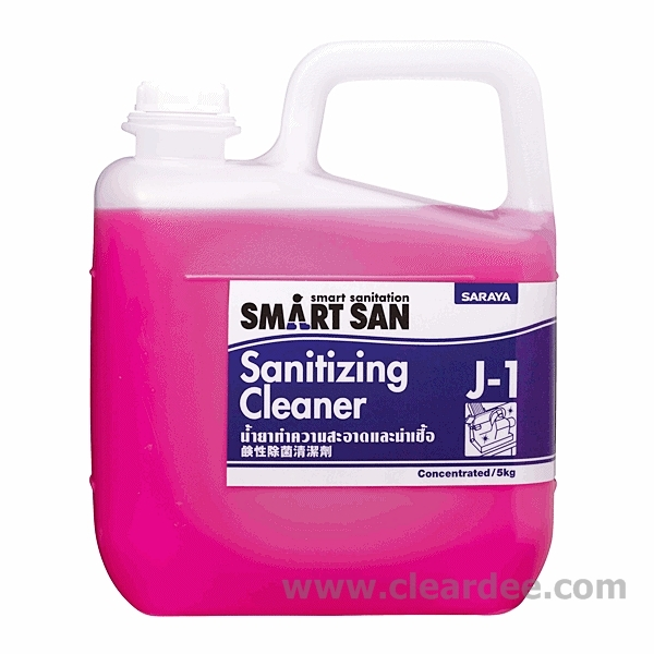 น้ำยาทำความสะอาดและฆ่าเชื้อ Sanitizing Cleaner J-1