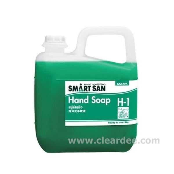 ผลิตภัณฑ์ทำความสะอาดมือ