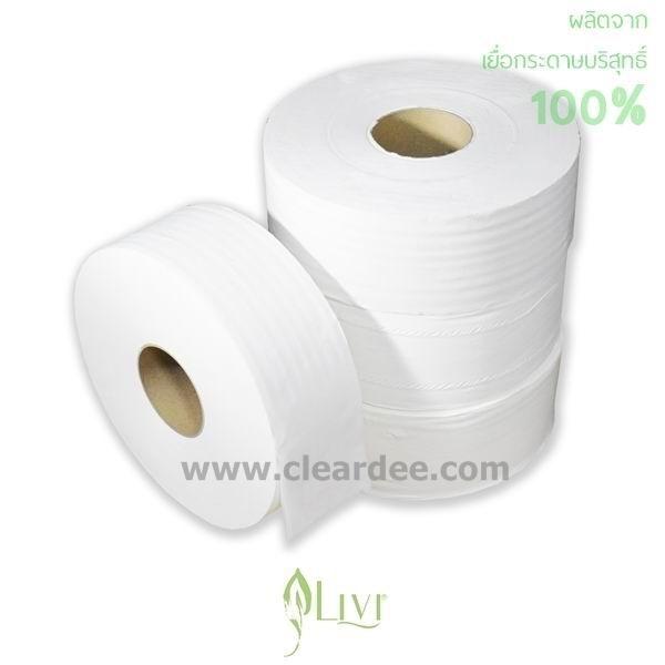 """กระดาษชำระม้วนใหญ่ LIVI """"JRT"""" - เยื่อกระดาษบริสุทธิ์ 1 ชั้น 600 เมตร"""