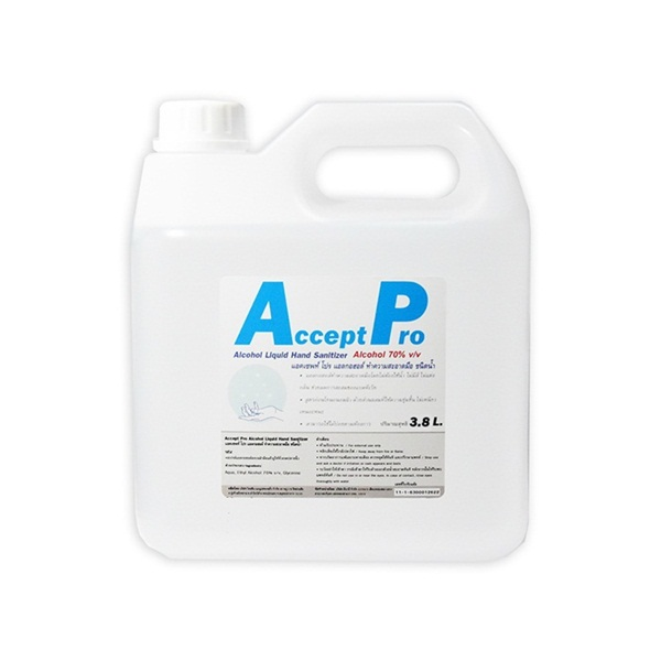 แอลกฮอล์ฆ่าเชื้อ ACCEPT PRO 75% - ขนาด 3.8 ลิตร (Food Grade)